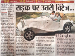 Car Modification coverage in Dainik Bhaskar. Article on vintage car made by us.